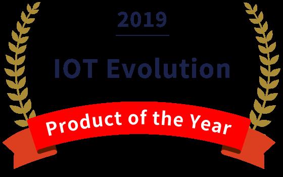 2019年 IOT革新的製品賞